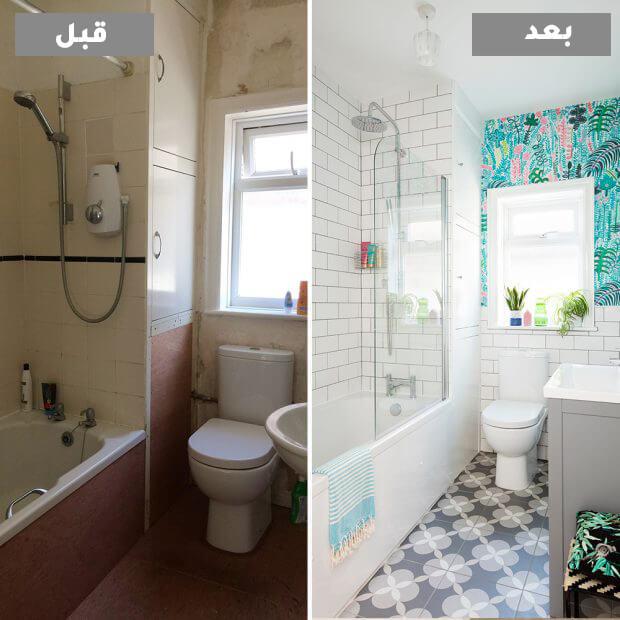 ترميم حمامات قبل وبعد