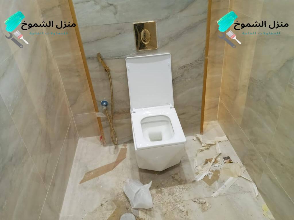 معلم ترميم حمامات