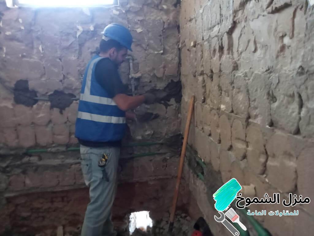 ترميم المنازل القديمة